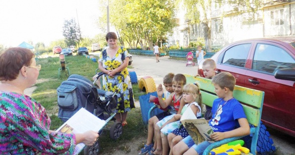 #летовгороде, или книга, солнце и улыбка