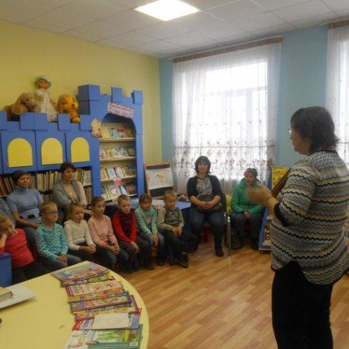 События октября в Центральной детской  библиотеке