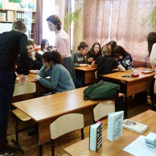 Книжная лаборатория