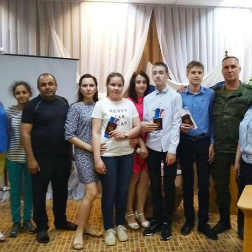 Юность России в гражданство вступает