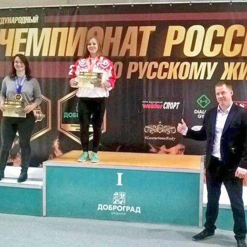 Победа на VIII Чемпионате России по русскому жиму
