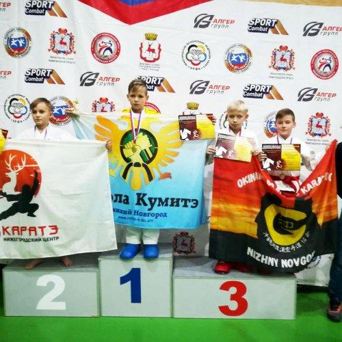 Успех наших спортсменов на Межрегиональном турнире по каратэ